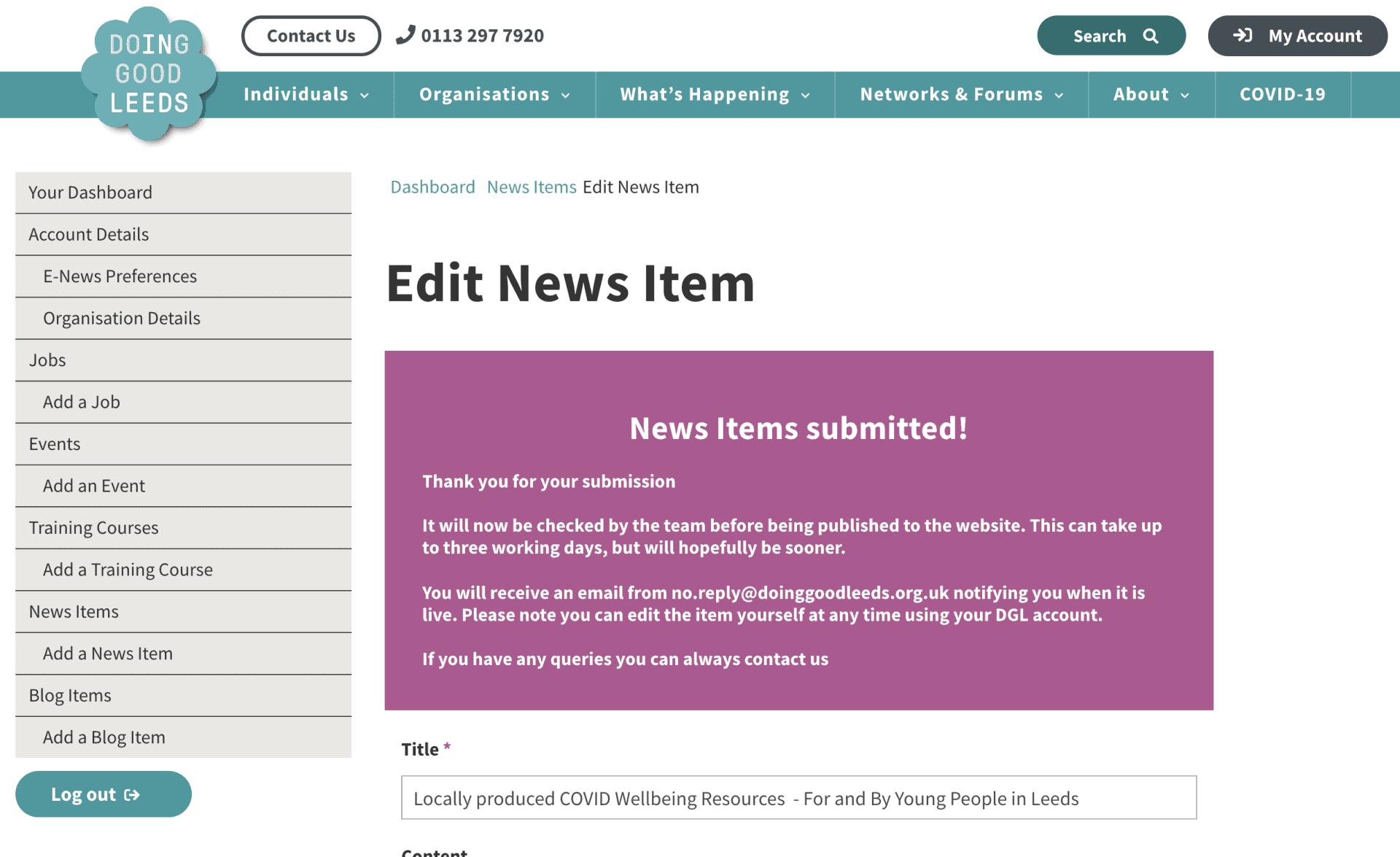 image of the website screen after submitting a news item